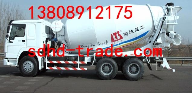 山东鸿达HDT5259GJB混凝土搅拌运输车