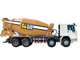 博汇机械XZQ5258GJBN3848W混凝土搅拌运输车