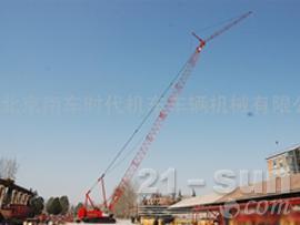 南车北京时代CQUY1500履带式起重机