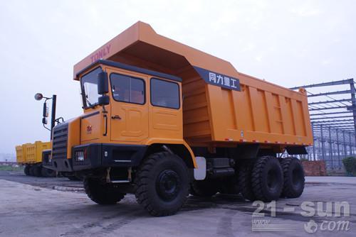 同力重工TL87系列宽体矿车王外观图1