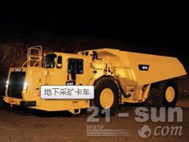 卡特彼勒AD45B铰接式自卸卡车