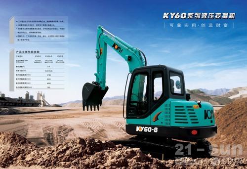 开元智富KY60A履带挖掘机外观图1