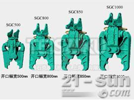 泰石克SGC800液压剪