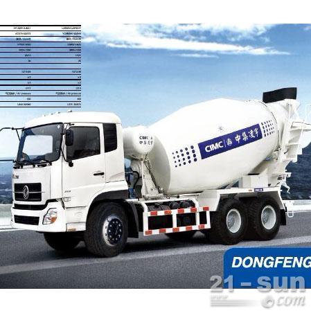 凌宇汽车CLY5259GJB3混凝土搅拌运输车