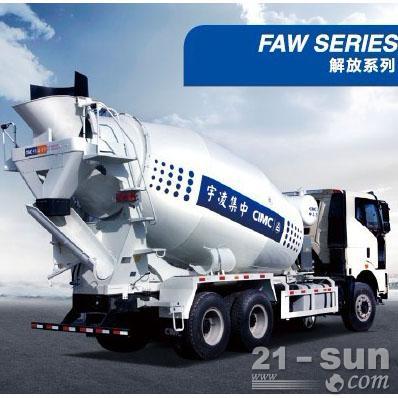 凌宇汽车ZJV5255GJBLYCA1混凝土搅拌运输车图片
