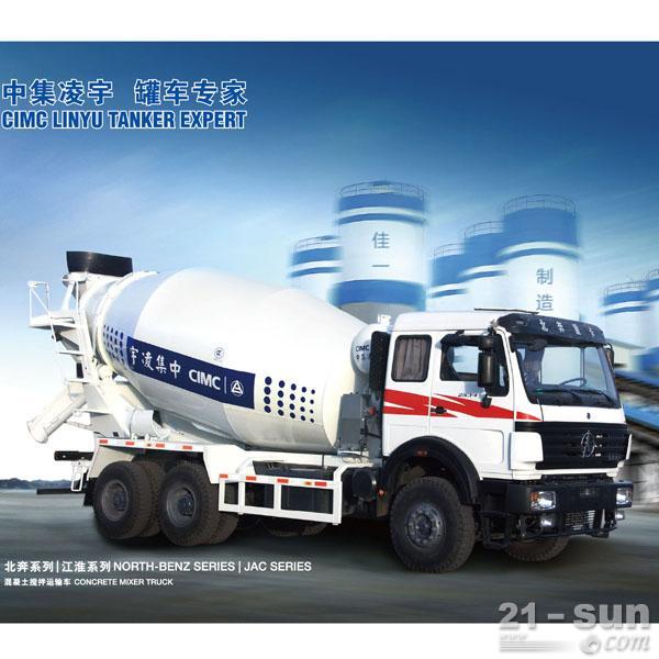 凌宇汽车CLY5251GJB1混凝土搅拌运输车