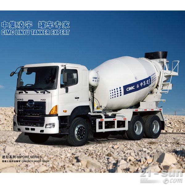 凌宇汽车CLY5253GJB1混凝土搅拌运输车图片