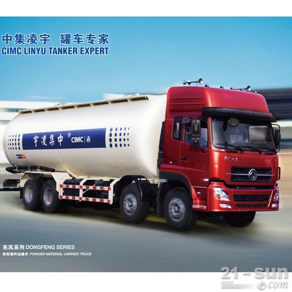 凌宇汽车CLY5316GFL1粉粒物料运输车