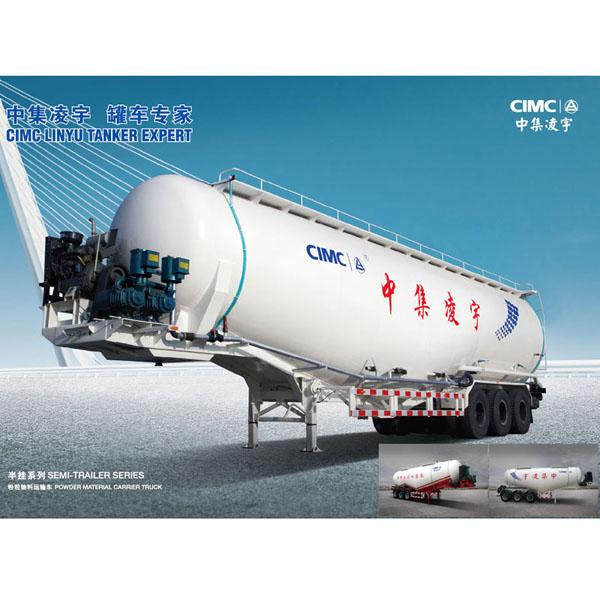 凌宇汽车ZJV9405GFLLY散装半挂运输车