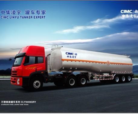 凌宇汽车CLY9406GRY化工液体运输车图片