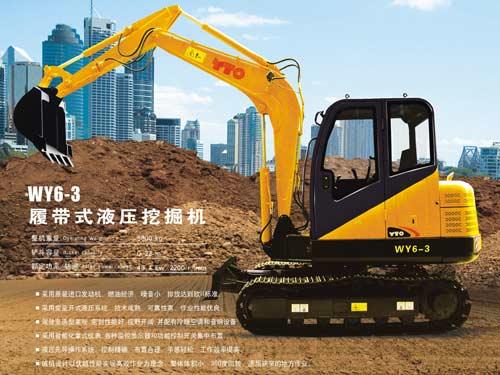东方红WY6-3挖掘机外观图1