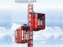 牡丹江SC200/200施工升降机
