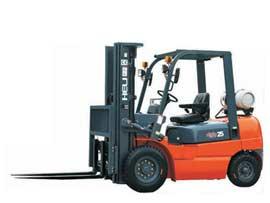 合力H2000系列1-7吨液化气叉车