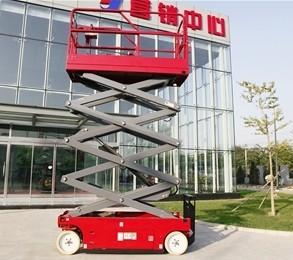 京城重工GTJZ0608A/GTJZ0808A 窄型高空作业平台