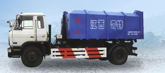 宜工JTZ5111/5168/5101/5160ZXX车厢可卸式垃圾车