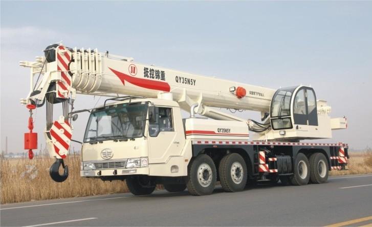 抚挖重工QY35N5Y汽车起重机