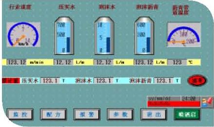 中交西筑CR2500冷再生拌和机外观图1