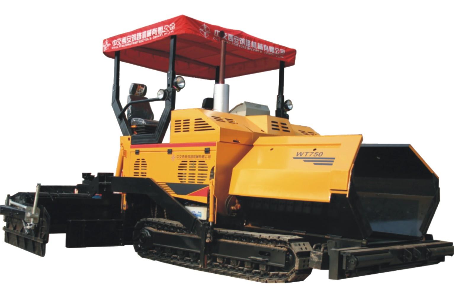 中交西筑WT750多功能履带式摊铺机