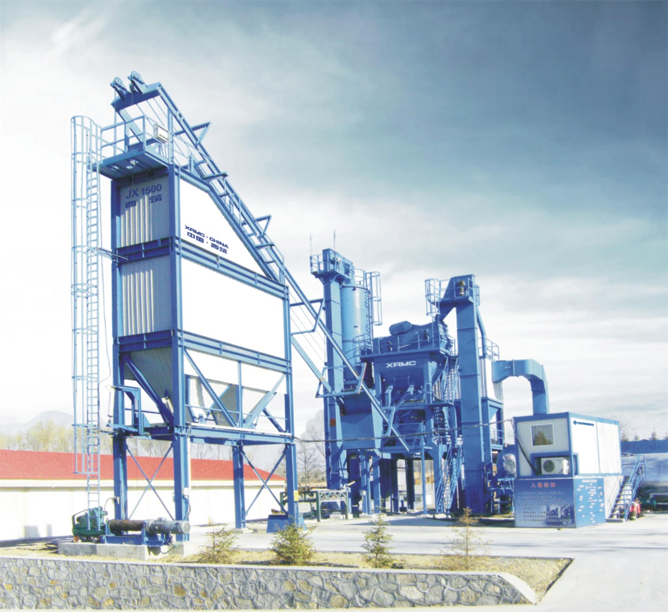 中交西筑JX1500沥青混合料搅拌设备