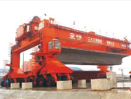 中交西筑TL900吨轮胎式提梁机