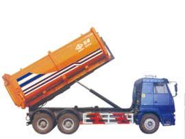 石煤SMJ5250ZXXZC3垃圾车