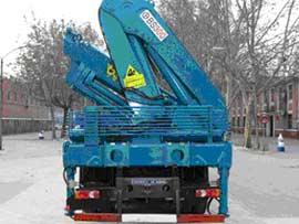 石煤QYS-16ZⅣ随车起重机