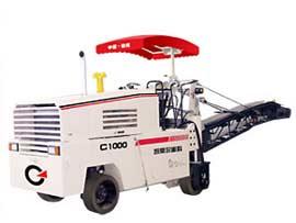 凯莫尔C2000铣刨机