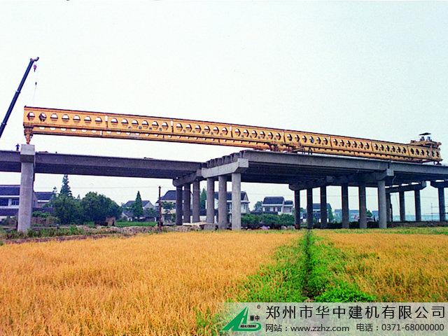华中建机HZQ运架一体架桥机图片