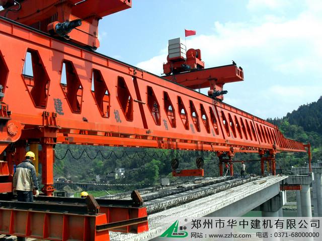 华中建机HZQ步履式架桥机