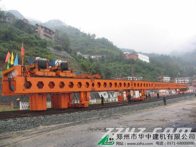 华中建机HZQ公铁两用架桥机