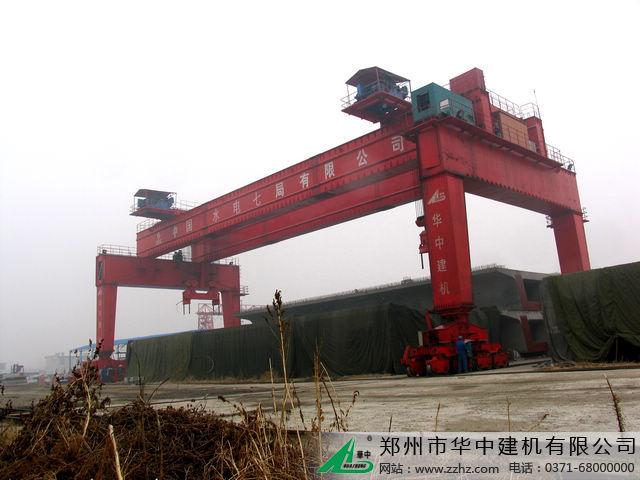 华中建机MEHZ450+450桥梁式起重机