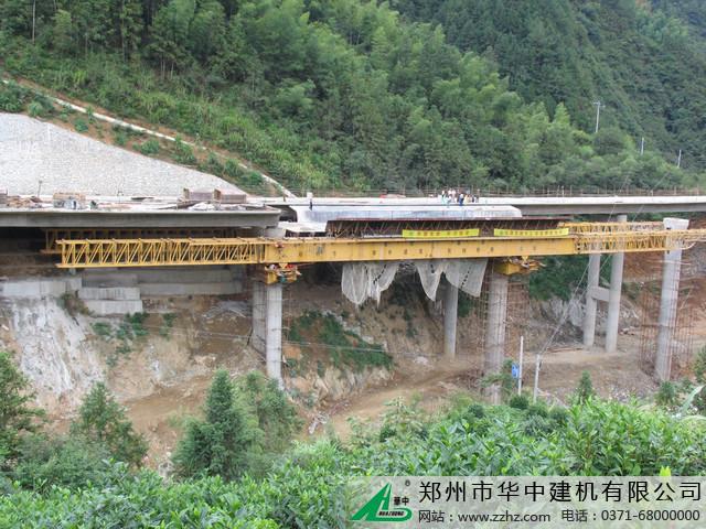 华中建机MSS下行式移动模架桥梁式起重机图片