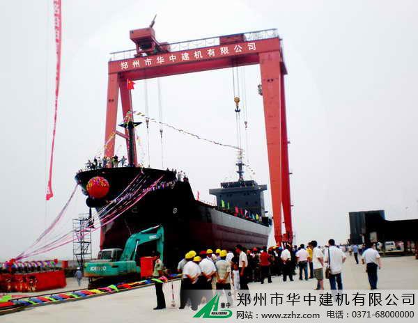 华中建机MUHZ造船专用龙门吊图片