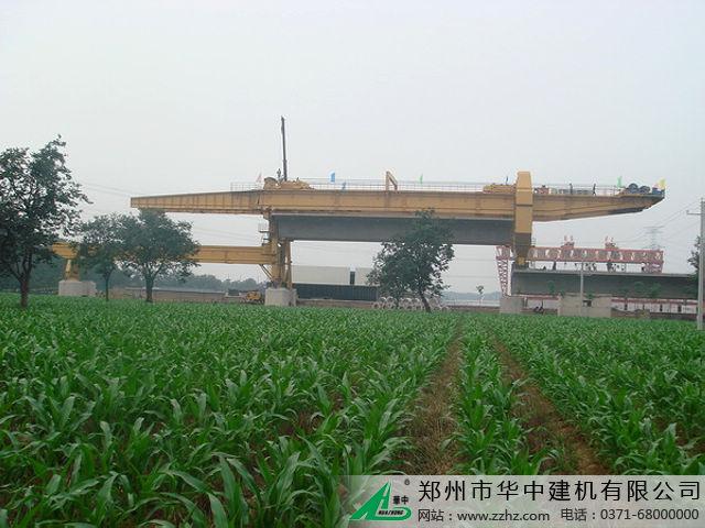 华中建机HZQ高速铁路架桥机图片