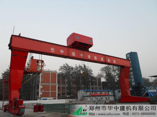 华中建机L型龙门吊图片