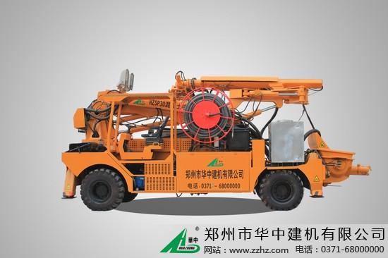 华中建机HZSP喷湿机图片