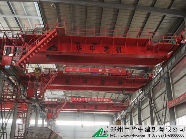 华中建机HZY900桥梁式起重机图片