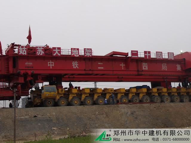 华中建机HZY运梁车图片