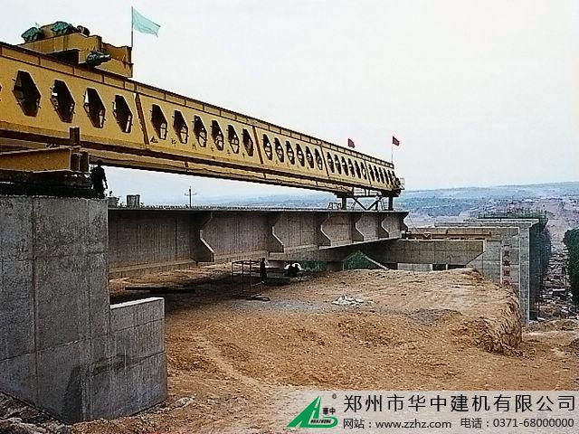 华中建机HZQ公路架桥机图片