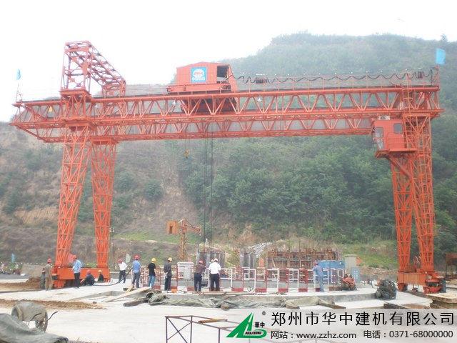 华中建机MGH桁桥梁式起重机