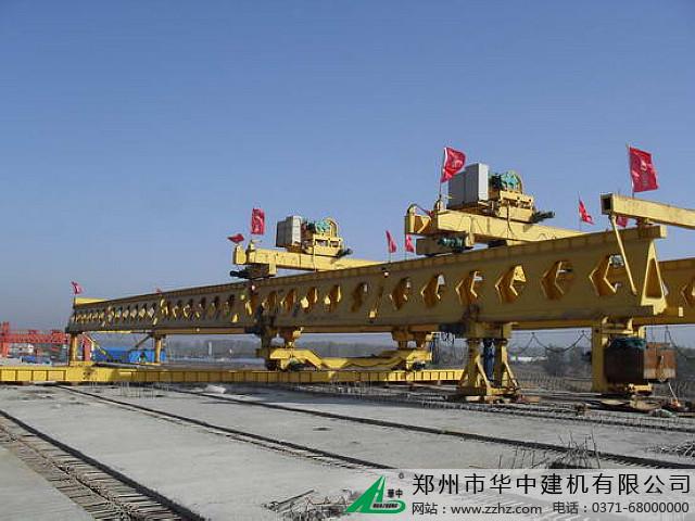华中建机HZQ步履式架桥机图片