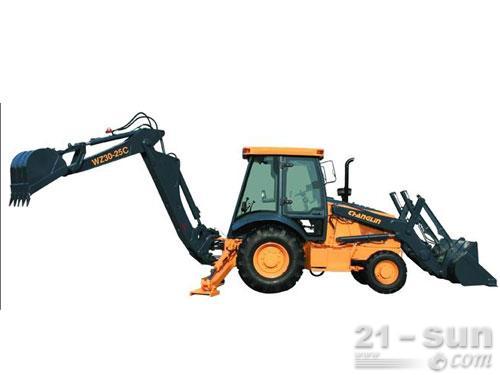 常林公司WZ30-25C挖掘装载机外观图1