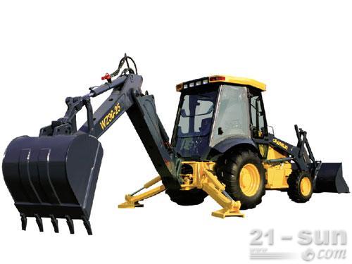 常林公司WZ30-25挖掘装载机外观图1