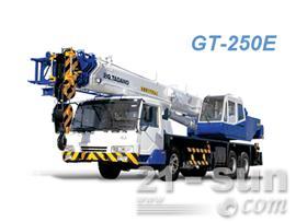 北起多田野GT-250E(一汽)汽车起重机