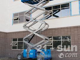 特雷克斯GS-5390RT高空作业车