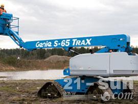 特雷克斯S-65 Trax高空作业车
