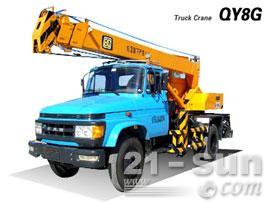京城重工QY8G汽车起重机