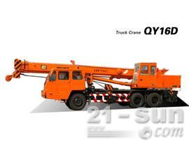 京城重工QY160E汽车起重机