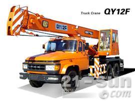 京城重工QY12F汽车起重机