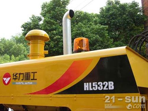 华力重工HL520B水平定向钻外观图5